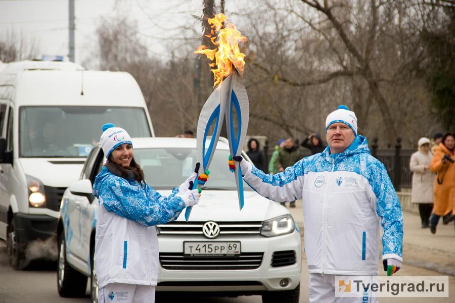 Эстафета-Паралимпийского-огня-в-Твери-15-900x600